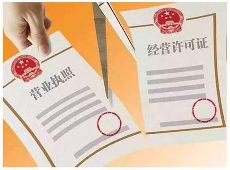 """《广东省深化""""证照分离""""改革实施方案》解读"""