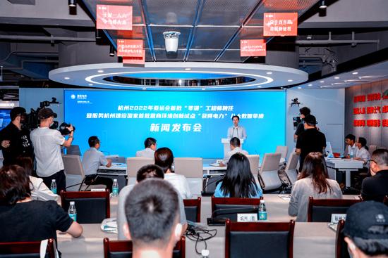杭州电力发布数智营商环境八大举措