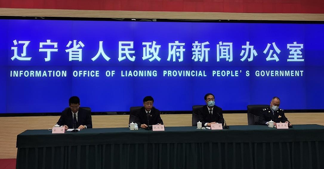 辽宁:营商环境不断改善、持续向好