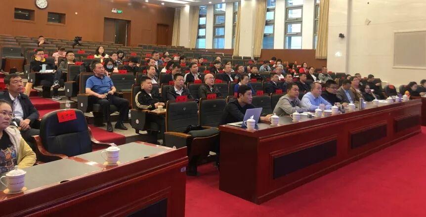 内蒙古放管服改革业务培训