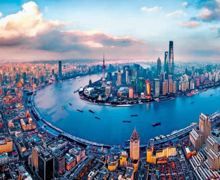 """上海推进新型智慧城市""""十四五""""建设工作思路和举措研究"""