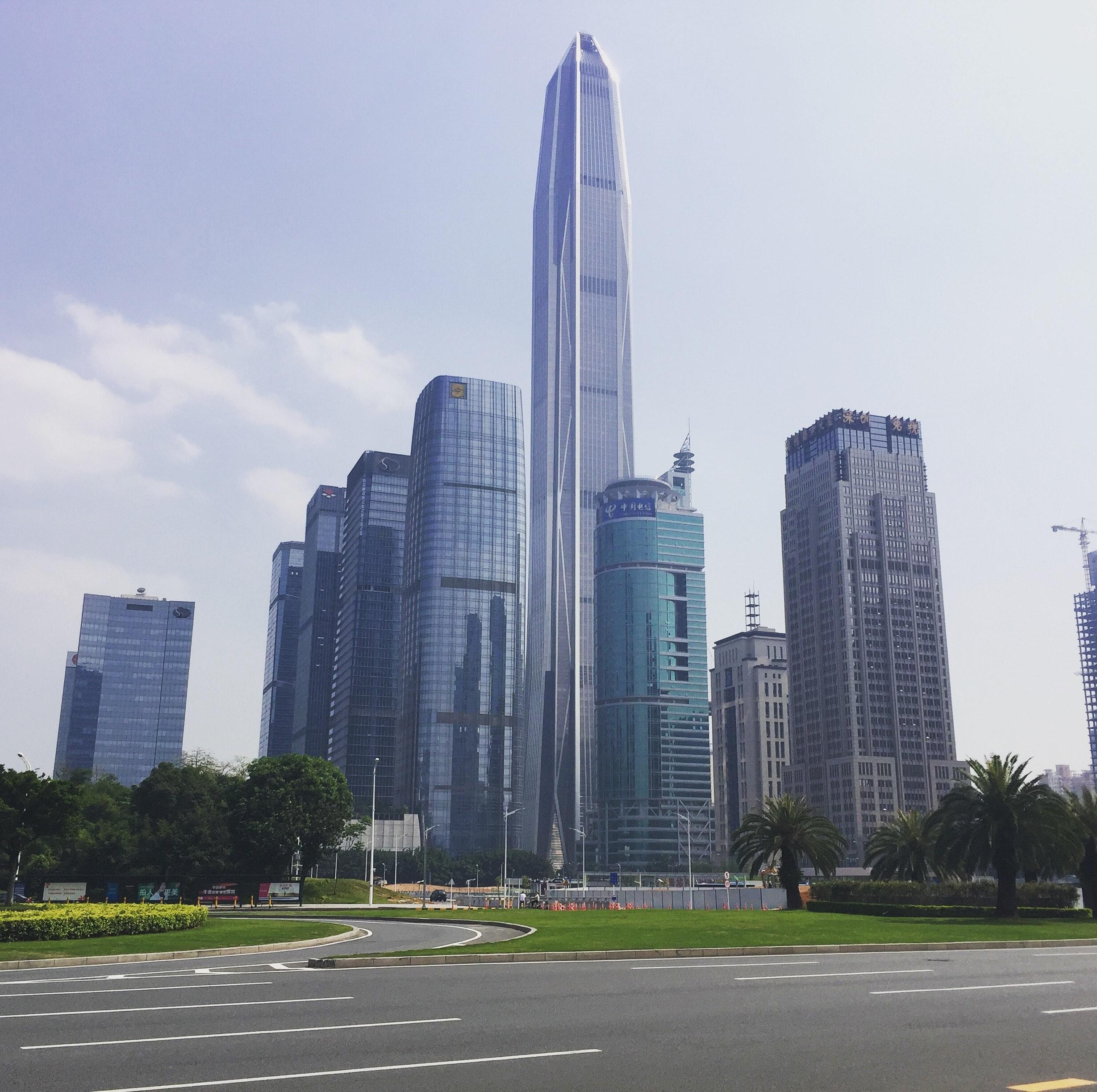 深圳市智慧城市设计方案编制项目