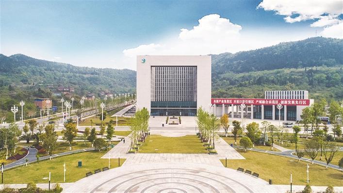 """达州高新区""""秦巴智谷""""数字经济产业园区发展规划(2020-2025年)规划编制"""