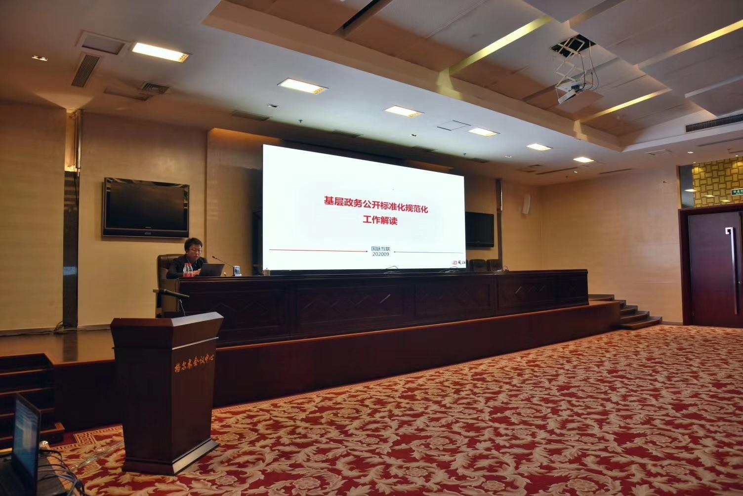 格尔木市基层政务公开标准化规范化专题平台建设项目