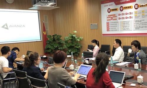 广东省营商环境主题事项梳理服务及流程优化