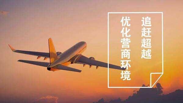 多措并举 优化营商环境——广州建筑市场六举措优化招标投标公平竞争环境