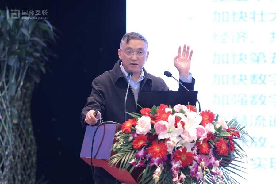 王小兵:大力发展智慧农业  加快建设数字乡村