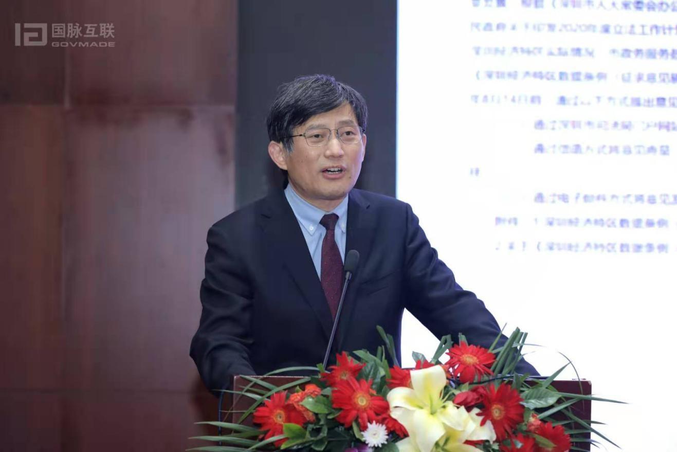 孟庆国:政府数据资产化探究