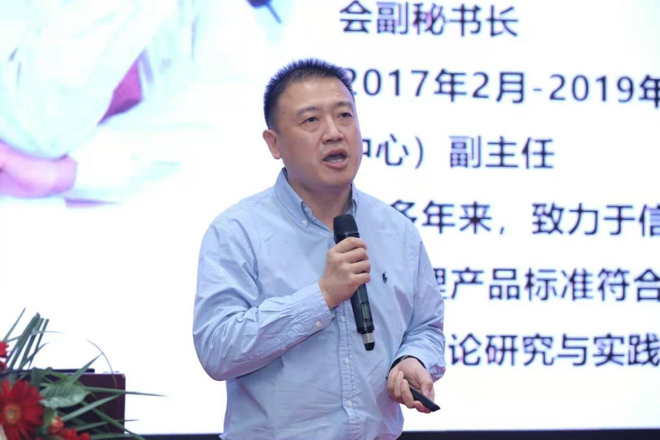 吴志刚:政府数据治理与数据要素市场化