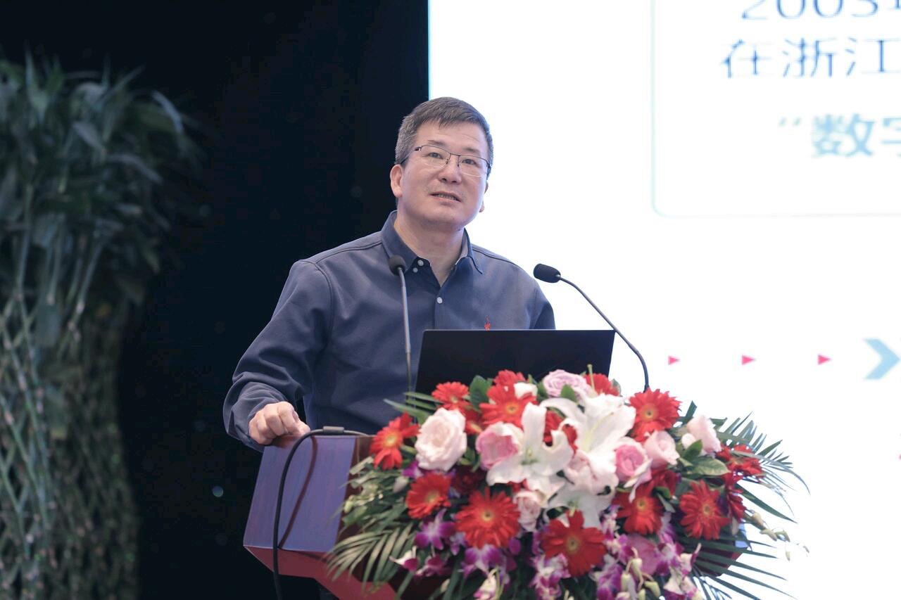 蒋汝忠:数据治理与数据高铁的浙江实践