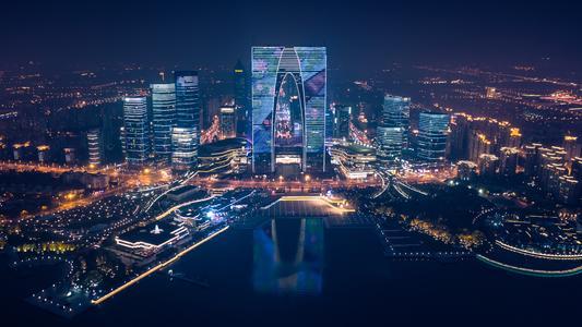 殷辉礼:融易办+融驿站——苏州工业园区政务服务体系构建